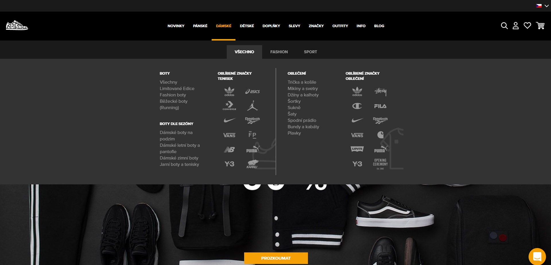 ecommerce website product menu after redesign